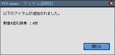 2011y07m01d_185910383.jpg