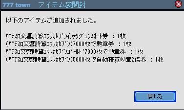 2011y07m01d_190106151.jpg