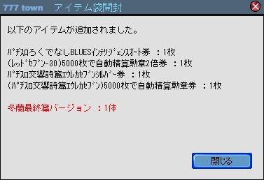 2011y07m01d_190339366.jpg