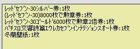 2011y07m01d_194246868.jpg