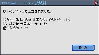 2011y07m02d_222331291.jpg