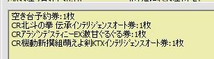 2011y07m02d_222346439.jpg
