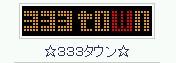 2011y07m13d_222509866.jpg