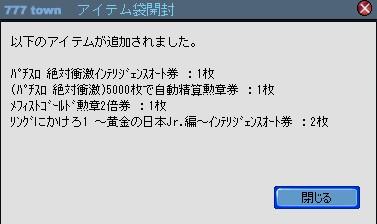 2011y07m15d_231128534.jpg