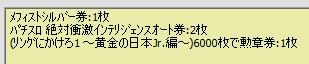 2011y07m15d_231150710.jpg
