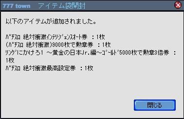 2011y07m15d_231701867.jpg