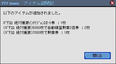 2011y07m15d_233534137.jpg