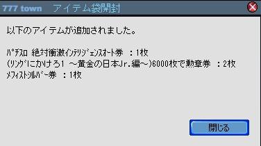 2011y07m16d_000127586.jpg