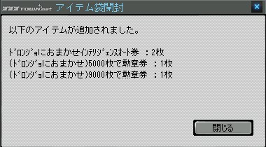 2011y07m22d_183111829.jpg