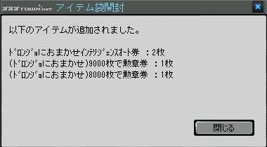 2011y07m22d_190116595.jpg