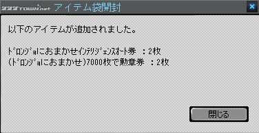 2011y07m22d_190146605.jpg