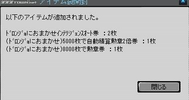 2011y07m22d_190352548.jpg