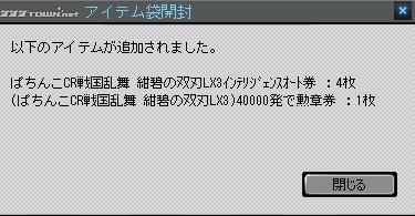 2011y07m29d_183636569.jpg