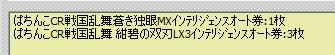 2011y07m29d_190145469.jpg