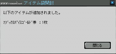 2011y07m29d_191651360.jpg