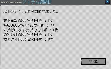 2011y07m29d_192517363.jpg