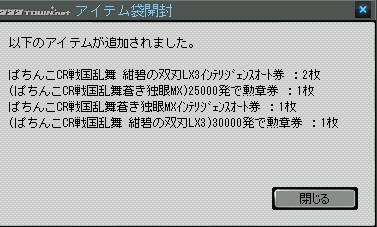 2011y07m29d_222353631.jpg