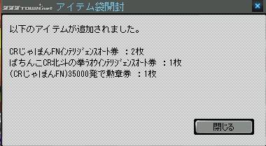 2011y08m05d_184703954.jpg