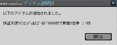 2011y08m05d_185444954.jpg