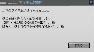 2011y08m05d_190122139.jpg