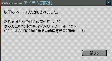 2011y08m05d_210407171.jpg
