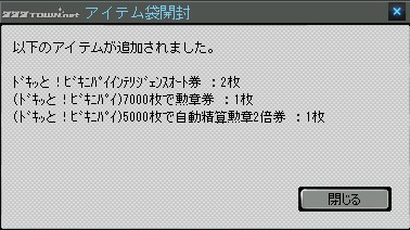 2011y08m10d_185116150.jpg