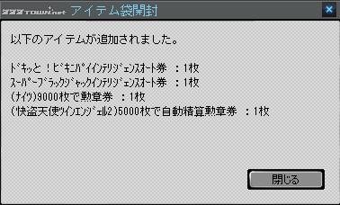 2011y08m10d_190130550.jpg