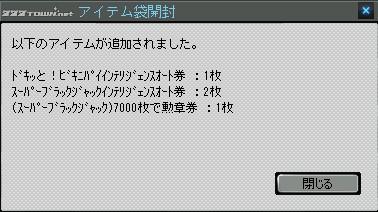 2011y08m10d_190608011.jpg