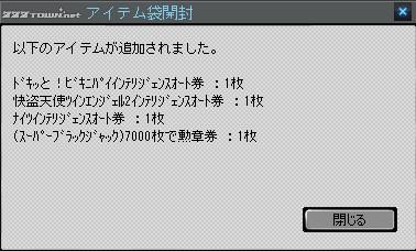 2011y08m10d_222342924.jpg