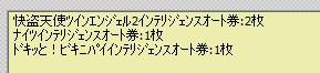 2011y08m10d_222407459.jpg