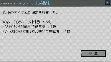 2011y08m19d_185332543.jpg