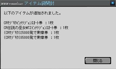 2011y08m19d_190122670.jpg