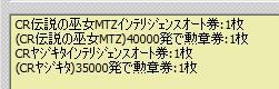2011y08m19d_190138229.jpg