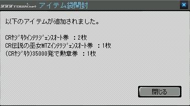 2011y08m19d_204031667.jpg