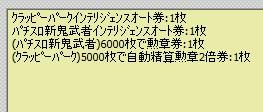 2011y08m26d_230241809.jpg