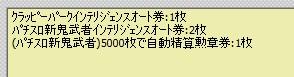 2011y08m26d_230527852.jpg