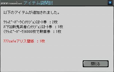 2011y08m27d_000209159.jpg
