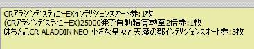 2011y09m01d_235118895.jpg