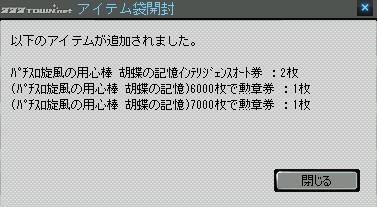 2011y09m10d_000116656.jpg