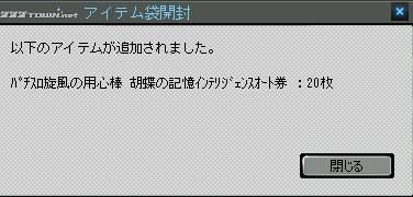 2011y09m10d_000519930.jpg
