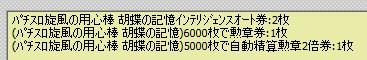 2011y09m10d_000547615.jpg