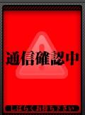 2011y09m13d_193641316.jpg