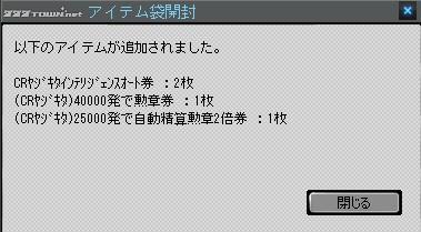 2011y09m17d_000327863.jpg
