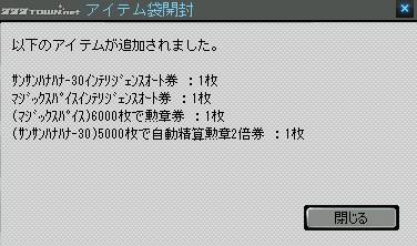 2011y09m22d_230125070.jpg