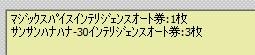 2011y09m22d_234615412.jpg
