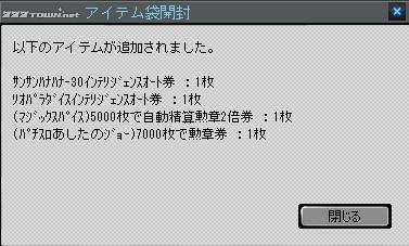 2011y09m23d_000326613.jpg