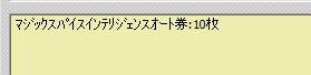 2011y09m23d_000356453.jpg