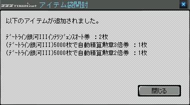 2011y09m30d_170219738.jpg