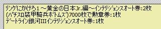2011y09m30d_171343456.jpg