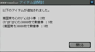 2011y10m07d_190527305.jpg